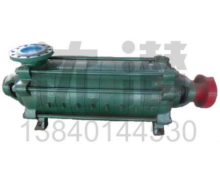 多级泵(7)