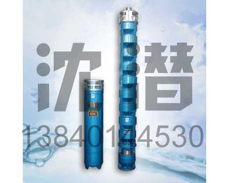 潜水电泵(4)