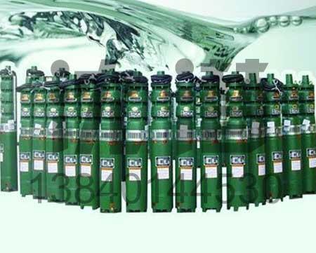 潜水电泵(8)