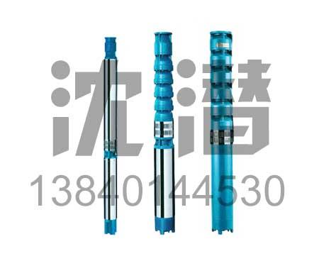 潜水电泵(6)